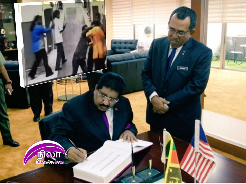 Nilaa Sri Lanka Ambassador attack