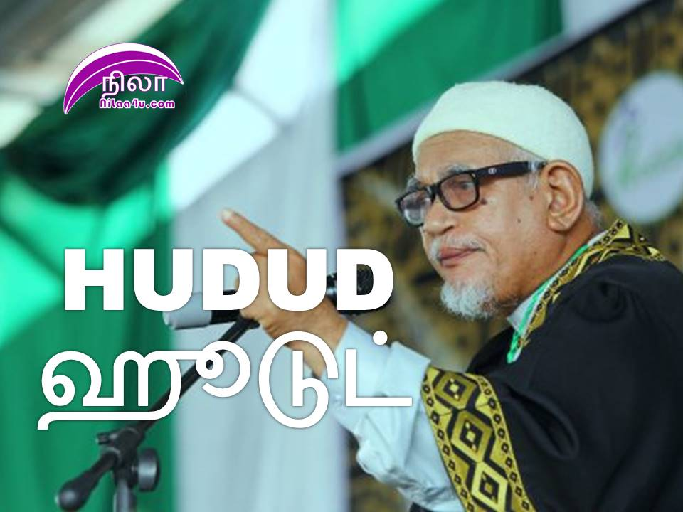 Nilaa Hudud Law by PAS