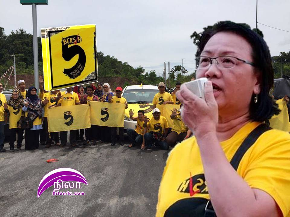 Bersih 5 will go as planned