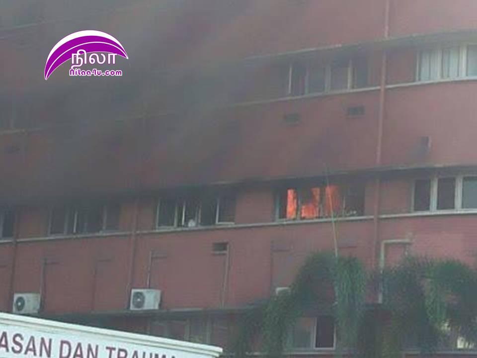 Nilaa Hospital Sultanah Aminah Fire
