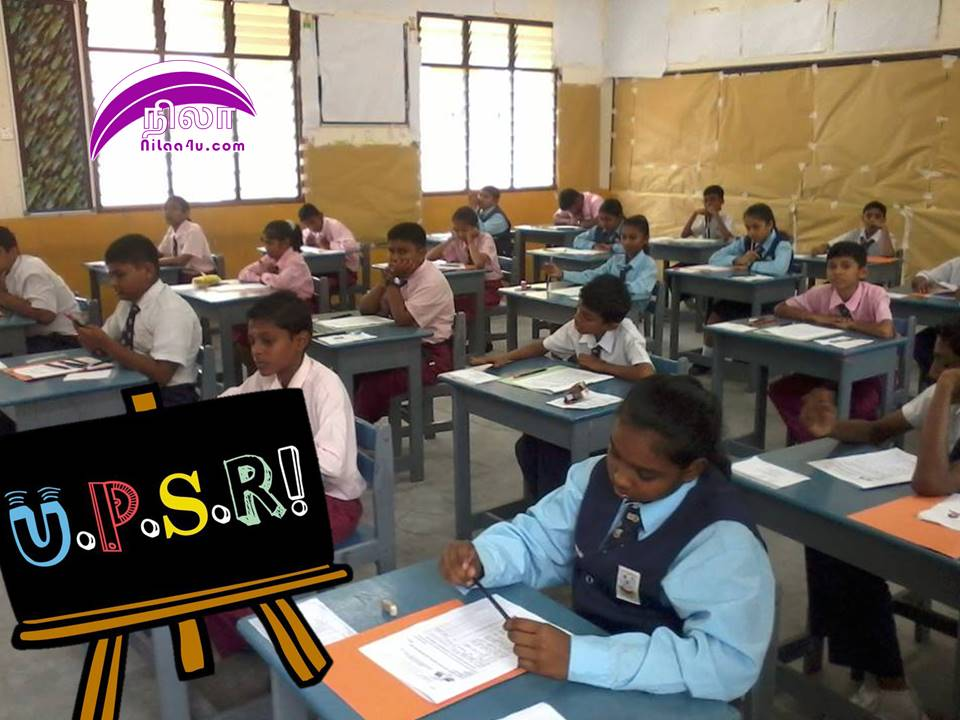 Nilaa UPSR Exam