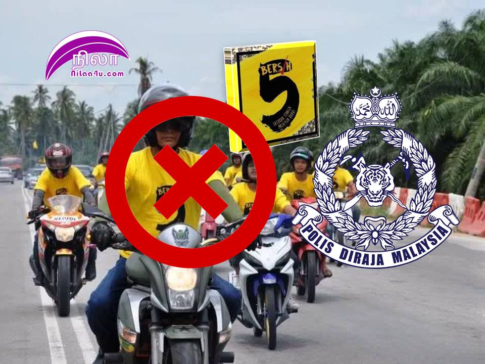 Police reject Bersih 5.0 application