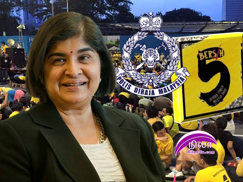 Bersih 5 Given Proper Notice to police